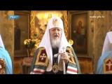 Просто знайте правду патриарх Кирилл и другие святые на самом деле поклонились сатане