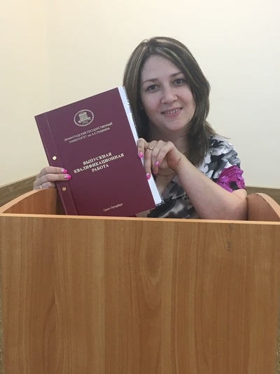 Маришка Давыдова