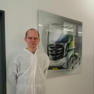 Александр Родькин