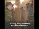 Военный преступник