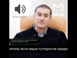 Судья Арбитражного суда Краснодарского края Алексей Шевченко