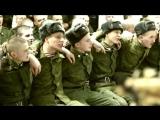 Конец Фильма - Юность в сапогах (2013)