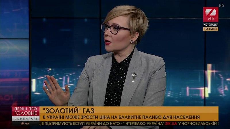 Андрій Павловський: З 2014 по 2018 рік ціна на газ для населення виросла в 9,6 рази