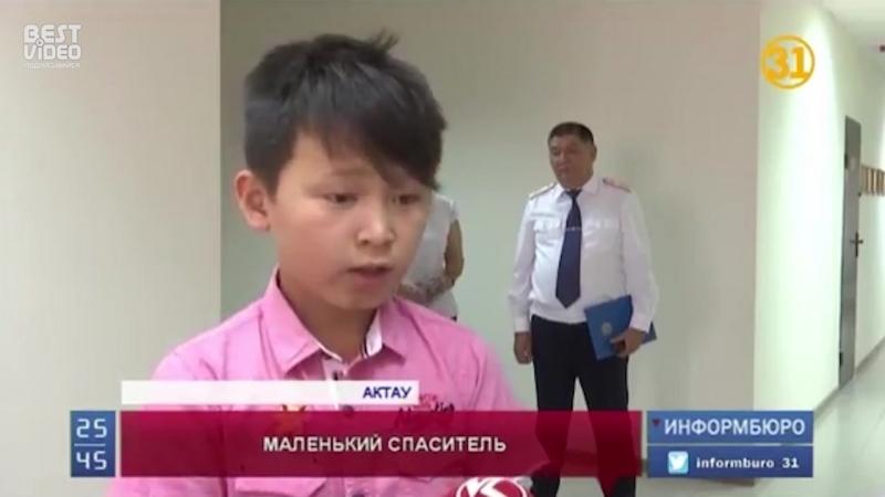 11-летний парень спас от изнасилования 7-летнюю девочку