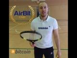 AirBit Club #3. Скрины вступивших в нашу командов участников.