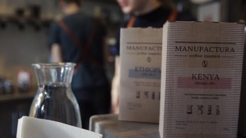 Ваш любимый кофе. Мануфактура-Дело вкуса