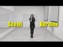 SUNMI 선미 Heroine 주인공 Dance Cover by MNT