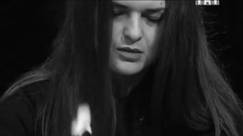 Виктория Райдос – Ведьма