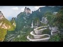 Гора Тяньмэнь. Природная арка «Небесные врата». Китай.