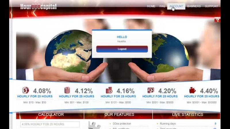 Старт проекта: 28.05.18. hour888capital Регистрация: bit.ly/2ISR0fu 102% за 25 часов. выплаты каждый час. по 4,08%