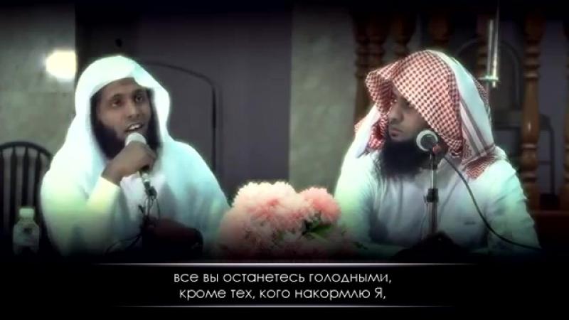 Хадис Аль Кудси