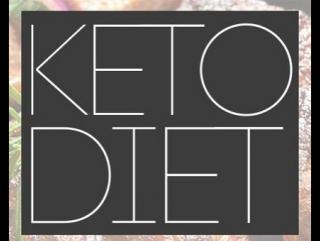 Кето диета (1)