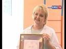 За достижения в профилактической работе Елецкая медсестра удостоена диплома лауреата областной премии
