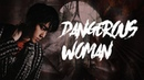 FMV Byun Beakhyun ➤ Dangerous Woman