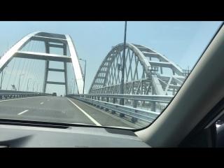 Крымский мост - наш 1-й автопробег - 16 мая 2018г
