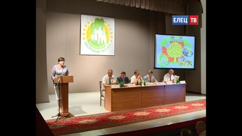 Стратегию здоровьесбережения нации обсудили на пленарном заседании областного координационного совета ЗдоровыйрегионЕлец