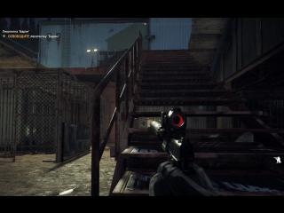 Far Cry 5 - Захват аванпоста без лишнего внимания