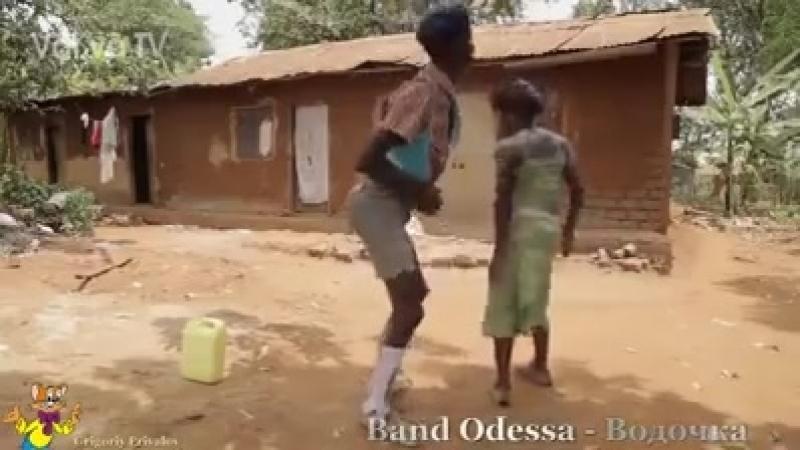 فيديو، __Band Odessa - Водочка,__، المدة _٣_ من الدقائق، _٣٤_ من الثواني