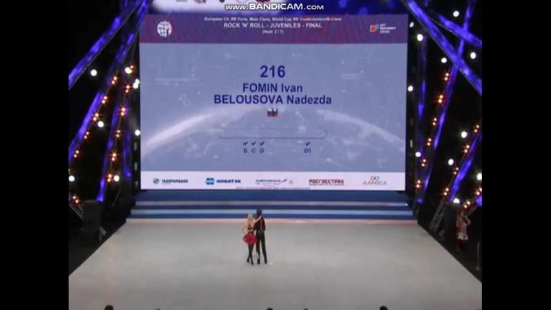 КМ Москва 2017финал Вуня и Нудя