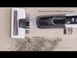 Новый беспроводной пылесос Bosch Athlet Ultimate с литий-ионным аккумулятором.
