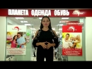 ЖМИ ХУДЕЙ СМОТРИ Выпуск 2