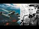 Прошлая жизнь Лэйнэ: Третий Рейх| Нацистская Германия| СС | Вторая Мировая| За что попадают на войну