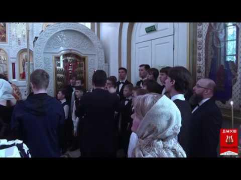 13 мая 2018 Божественная литургия в храме Новомучеников и исповедников Российских в мкр. Кучино. Хор мальчиков и юношей ДМХШ Пионерия.