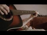 Oblivion-vika - Великолепный Век - гитара (Muhtesem Yuzyil) Aynı Göğün Altında