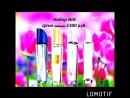 Lomotif_23-мая-2018-00012799.mp4