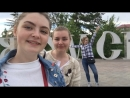 Репортаж про любовь Омск