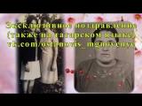 голосовое поздравление с днем рождения маме, бабушке на татарском языке