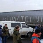 В России начинается забастовка дальнобойщиков