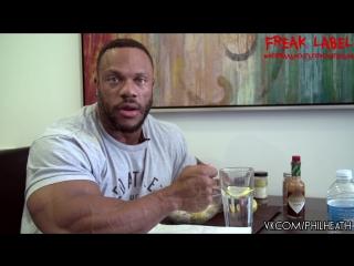 Фил Хит рассказывает о питании в период подготовки к Олимпии 2015