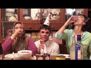 GAN_13_ Мама и сын «ДР» (Андрей Борисов, Лилия Абрамова, Ольга Антипова)
