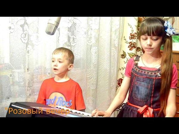 Гульфира и Нурислам Хасановы - РОЗОВЫЙ ВЕЧЕР (