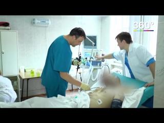 Госдума рассмотрит проект о посещении пациентов реанимации