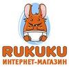 """Товары для детей от 0 до 3-х лет """"RUKUKU"""""""