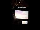 Адам Драйвер на 23-й ежегодном кинофестивале в Нантакете