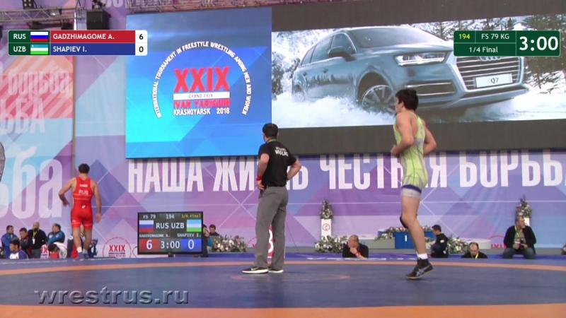 FS 79kg 1/4 Gadzhimagomedov - Shapiev