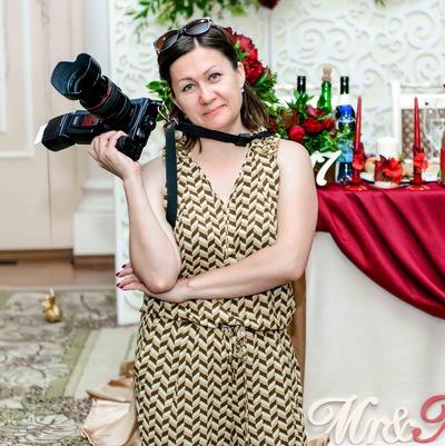 Регина Тагирова