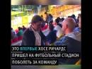 Мужчина наслаждается футбольным матчем с помощью друга