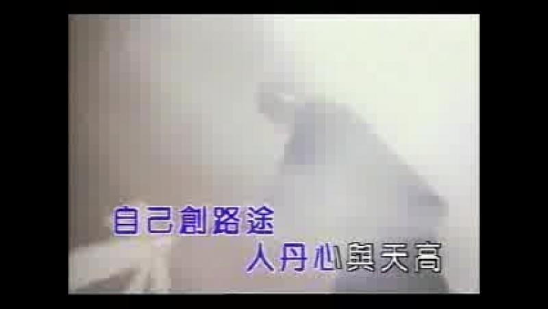 Jackie Chan - Yung Chong Chin Fong