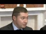Сенатор-взяточник Кривицкий попросил политического убежища во Франции
