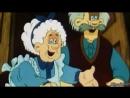 Бабушка рядышком с дедушкой песня.