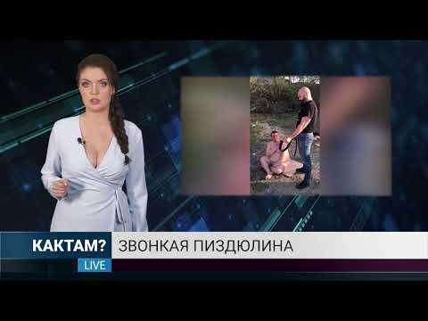 КАКТАМ Пизда в бабушкином телевизоре 11