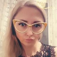 Екатерина Першина