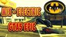 MIX Electric GTA5 EPIC Эпичные моменты из ГТА 5 Убойная физика Бесконечный угар Бэтмобиль