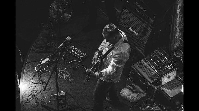 SeeZone - Катится мир (Live in андромеда 21 04 2018)