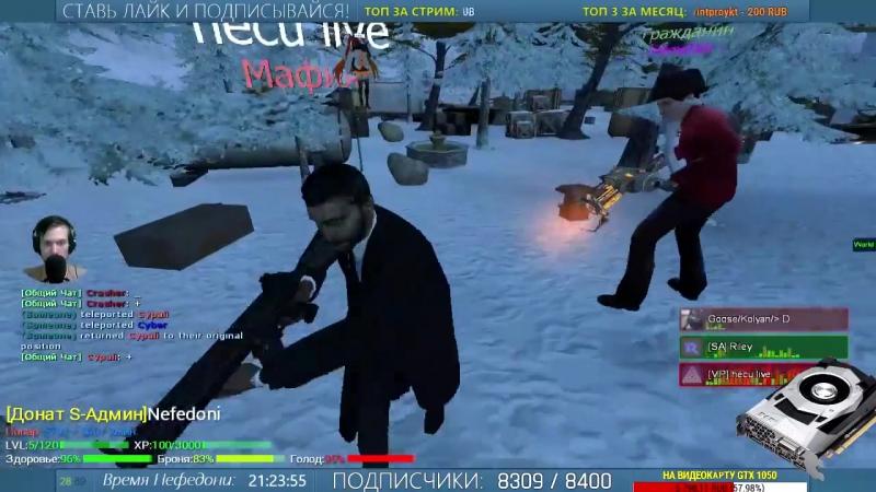 Тотальное Унижение Hecu Live