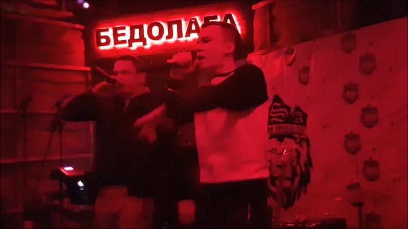 KilloVinilla - Времена Меняют